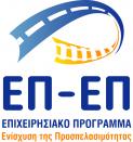 Λογότυπο ΕΠ-ΕΠ
